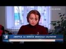 DREPTUL LA SERVICII MEDICALE CALITATIVE