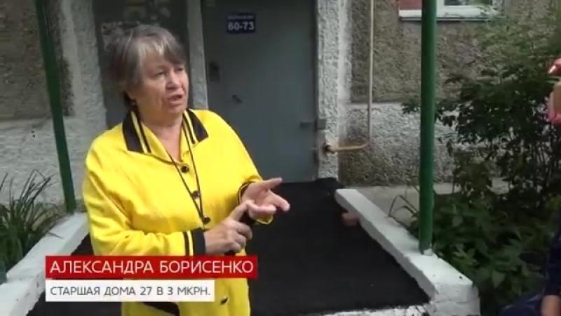 пр.им. Ю.А. Гагарина, 3 микрорайон, д.№27