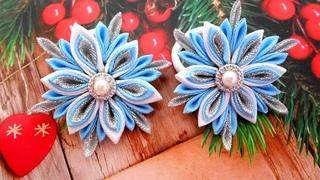 НОВОГОДНЯЯ СНЕЖИНКА из лент КАНЗАШИ. DIY Kanzashi Christmas Snowflake