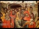 093 Закон Божий Вход Господень в Иерусалим Вербное воскресенье