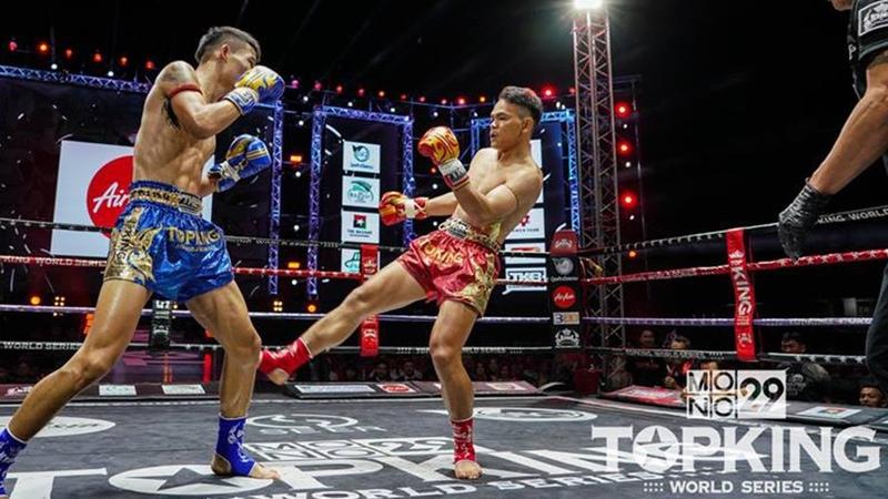 TK25 SUPERFIGHT : Sandech Toongtong Muaythai(Thailand) vs Zhao Jiaqi(China)