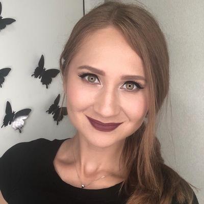 Диана Фахретдинова