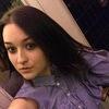 Natashka Nikolaeva