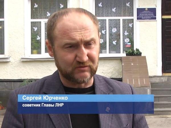 ГТРК ЛНР Патриотическое воспитание молодежи обсудили в Луганском экономико правовом лицее
