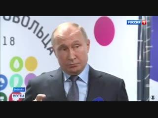 Путин про Порошенко. Вся правда.
