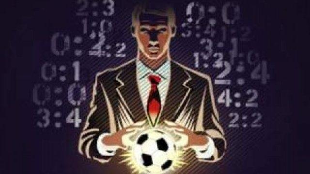 Стоит ли покупать прогнозы на спорт в вк [PUNIQRANDLINE-(au-dating-names.txt) 38