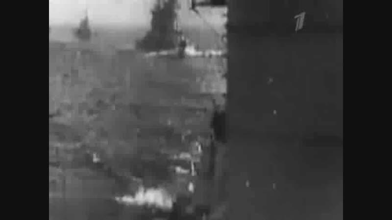 Великая война 13 Война на море mp4