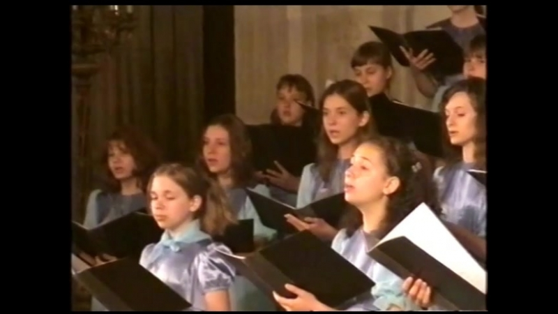 2001Г. ПОЕЗДКА ДЕТСКОГО ХОРА