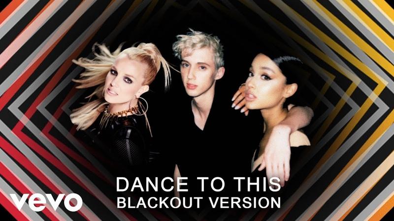 Britney Spears, Troye Sivan, Ariana Grande - DANCE TO THIS (Blackout Version) DanceToBritney