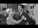 Танцы (Чёрт с портфелем 1966)