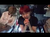 [RUS SUB] [РУС САБ] [BANGTAN BOMB] BTS on standby time @BTS COUNTDOWN