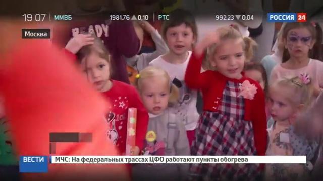 Новости на Россия 24 • МУЛЬТ в кино отметил юбилей мультсериала Барбоскины