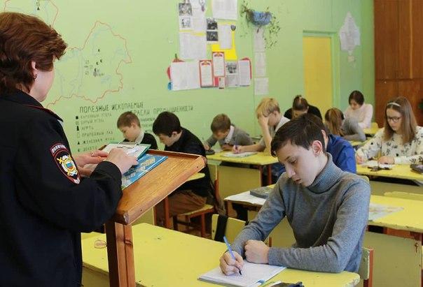 В Усть-Илимске полицейские провели школьникам правовой диктант