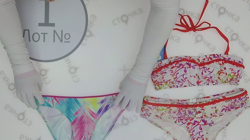SLOGGI TRIUMPH WOMENS Swimwear 1 сток одежда оптом