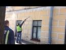 помыв фасада