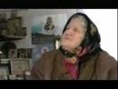 Соль Земли 3 Старец Николай Гурьянов.avi