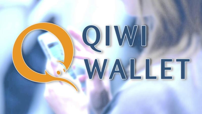 Как пополнить QIWI кошелек в Беларуси