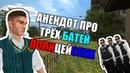 ТОЛЕРАНТНАЯ РОССИЯ | DarkRP (GMod)