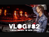 Armin Vlog #82 - Countdown To The New Year