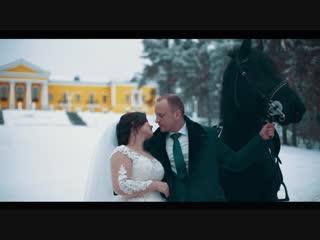 Свадебный день 07.12.2018 Инесса и Олег