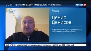 Новости на Россия 24 • Выход из СНГ: кто больше теряет - Украина или Содружество