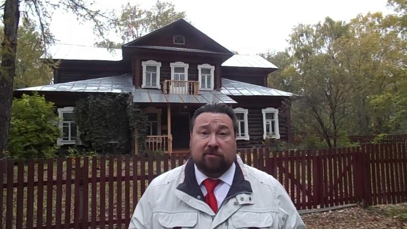 Музей Гумилёвых.