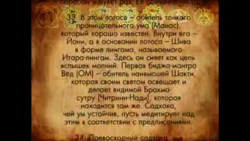 Чакры. Семинар. ВВЗ. Часть 3. 2010.08.01.