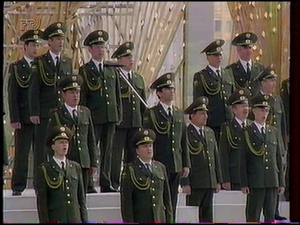 Церемония открытия мемориального комплекса на Поклонной Горе (РТР, 9.05.1995)