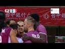 Иран - Катар. Мужчины. Финал Кубка Азии 2018. 15.08.2018