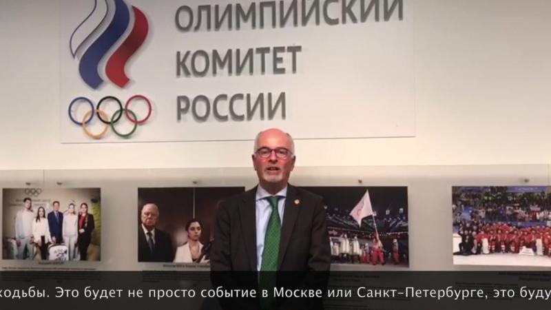 Обращение генерального секретаря ТАФИСА Вольфганга Бауманна