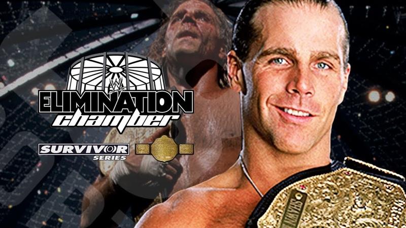 🤼숀 마이클스 - 악명 높은 체임버 매치의 최초 우승자 ● 일리미네이션 체임버 1 서바이버 시리즈 2002   HD