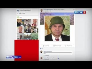 Новости для киевского МИДа: Германия начала расследование против консула Украины в Гамбурге