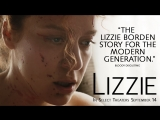 Лиззи | Lizzie | Трейлер