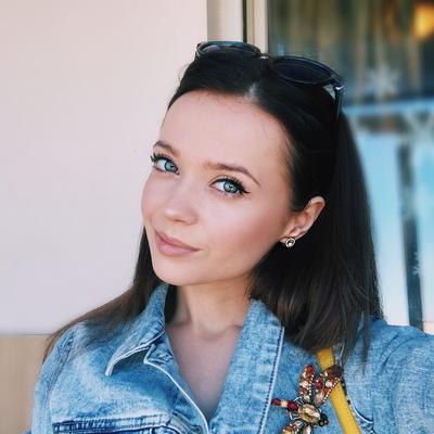 Кристина Дашко