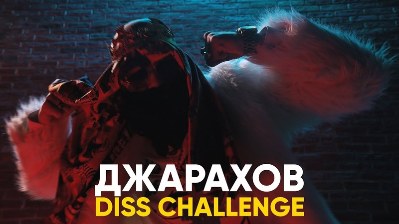 Big Russian Boss - Охрип Diss Challenge (Prod.By BlackSurfer)