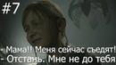 Resident Evil 2 Клэр Шахматы Зомби Ассасин Секреты полицейского участка
