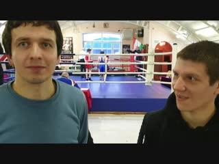 Александр Васильев и Даниил Бликертас на Купчинском Открытом ринге 2 декабря 2018.