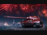 Новый год 2019 в World of Tanks Новогодний ангар!