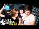 ДАЙ ЛЕЩА ЗА АЛМАЗНЫЕ ПАКИ • ПАК ОПЕНИНГ • Mortal Kombat X Mobile
