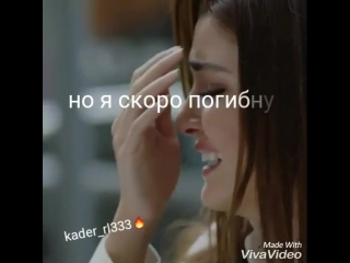 kader_rl333+instakeep_41ef6.mp4