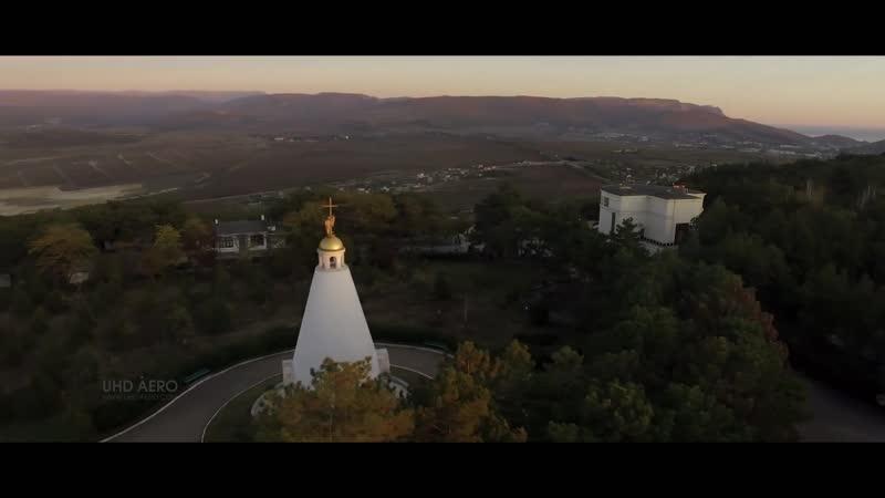 САПУН-ГОРА, СЕВАСТОПОЛЬ. SAPUN MOUNTAIN. THE BATTLE FOR SEVASTOPOL.