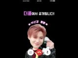 [신곡 스포] 비와이 x 샤이니 태민 피노키오' 또 하나의 예술 작품 탄생! - - 010-8941-6911 - - 더콜TheCall 금 저녁 810 Mnet tvN
