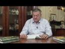 Евгений Спицын. История СССР № 126. ХХ съезд КПСС и новый виток борьбы за власть в 1956-1957 гг