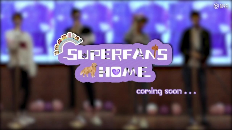 Super Fans Home ONER teaser