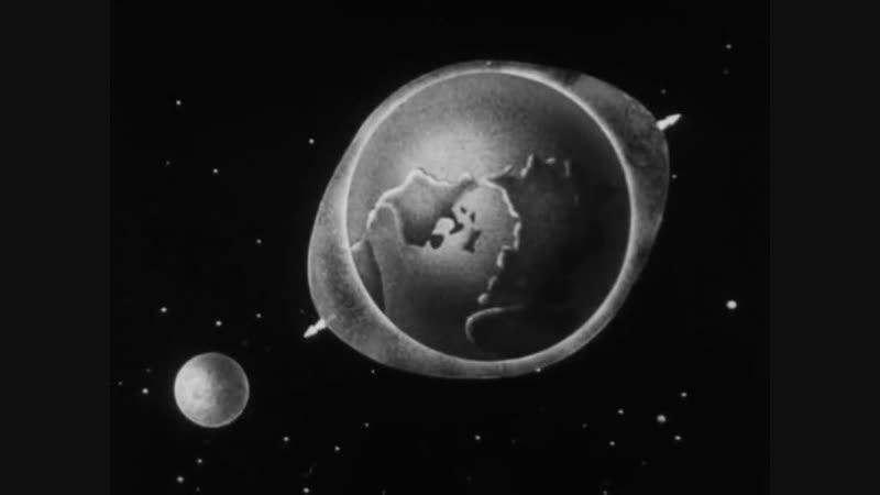 Относительное движение точки Киевнаучфильм 1978