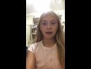 Полина Караваева — Live