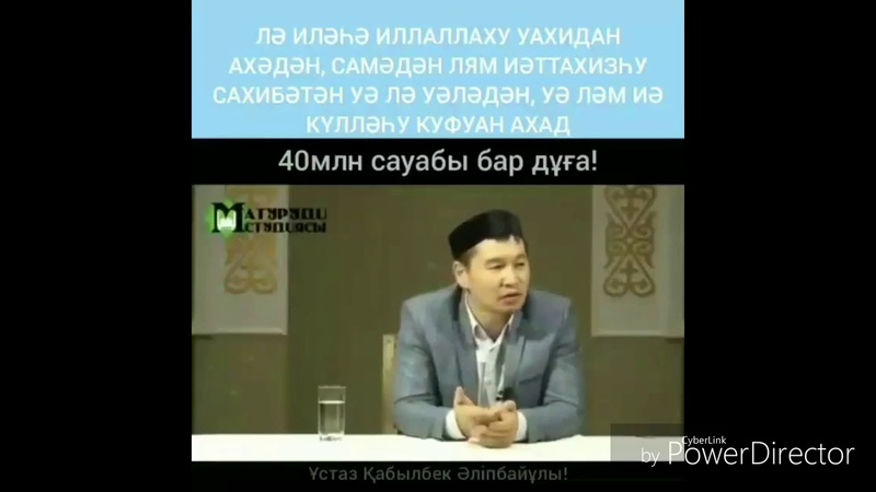 🎙️Ұстаз Исрафил Бегей хафизаһуЛлаһ
