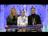 World Figure Skating Championships - Milano-2018 - Alina Zagitova - SP - 21 march 2018