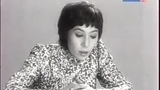 Елена Камбурова Кто тебя выдумал,звездная страна