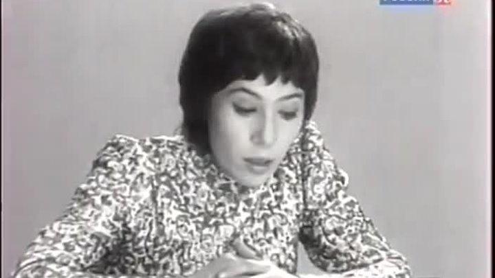 Елена Камбурова – Кто тебя выдумал,звездная страна